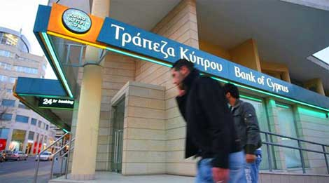 Bank of Cyprus to sell restructured loans