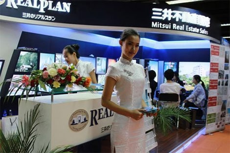 Chinese property buyers targeted at overseas property exhibitions