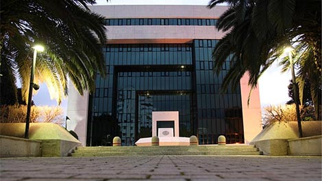 Bank of Cyprus headquarters in Nicosia