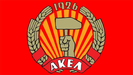 AKEL moves to suspend foreclosures law