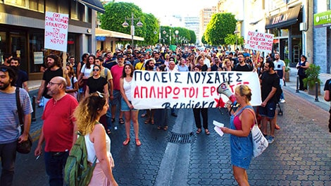 Cyprus: Limassol high rents protest