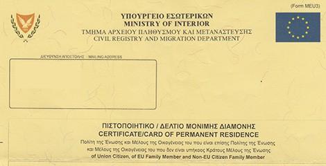 MEU3 Cyprus