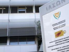 Land Registry HQ Nicosia